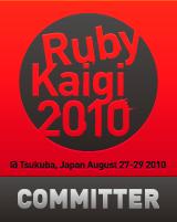 RubyKaigi2010 Committer