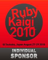 RubyKaigi2010 Indivisual Sponsor