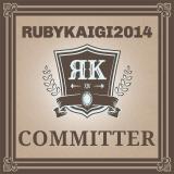 RubyKaigi 2014 committer