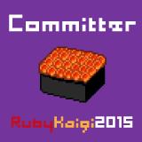 RubyKaigi 2015 committer